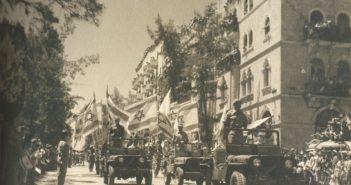 Independence day parade, Jerusalem 1950 S.J. Schweig