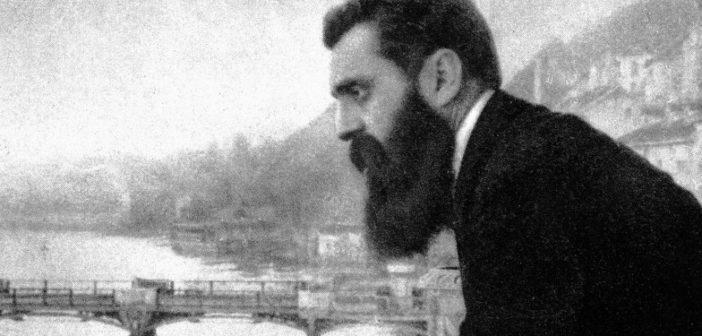 Théodore Herzl de «L'étreinte du serpent» à l'Unesco