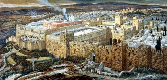 Les hébreux et la conscience – 2 et fin – Du plus de conscience à l'incarnation du verbe
